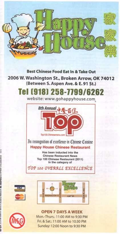Happy house chinese menu menu for happy house chinese for Asian cuisine tulsa menu