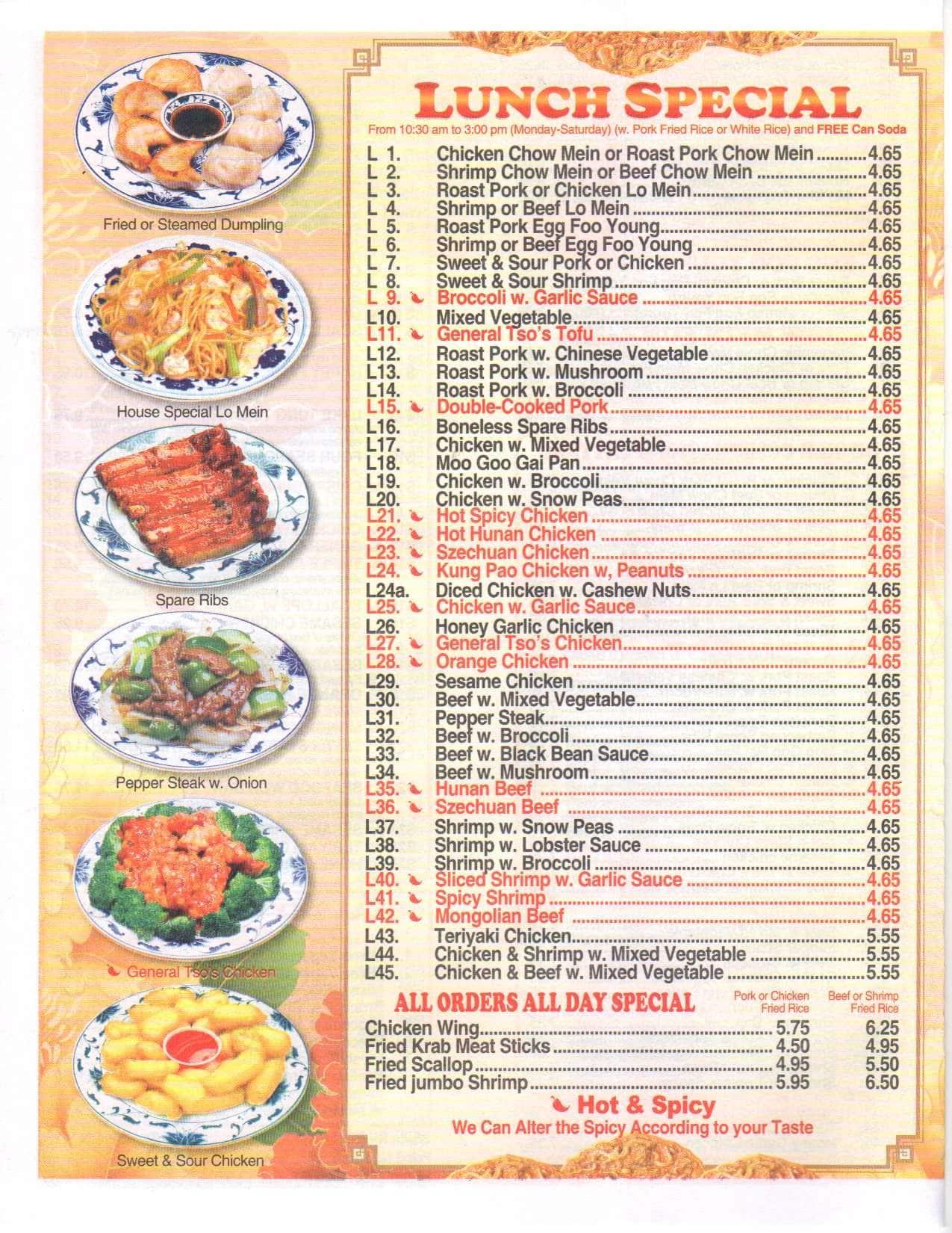menu at chen's kitchen restaurant, pensacola