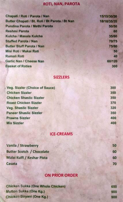 Navratna Menu, Menu for Navratna, Santacruz West, Mumbai