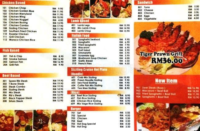 Image result for menu chop n steak kampung baru