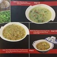 Amber chinese muslim restaurant bangsar south kuala for Amber asian cuisine