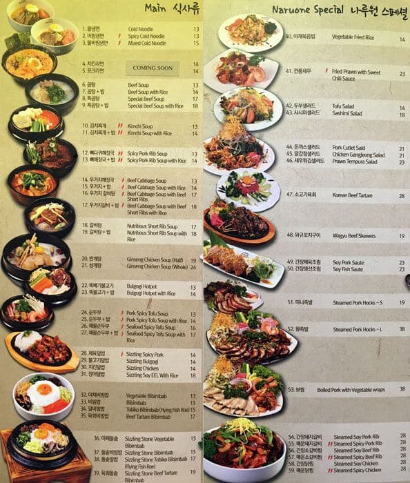 Naruone Korean Restaurant Menu Urbanspoon Zomato