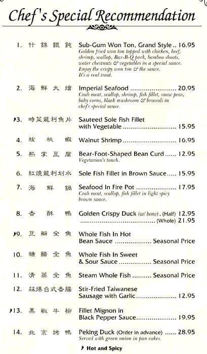 Golden China Restaurant Menu Menu For Golden China