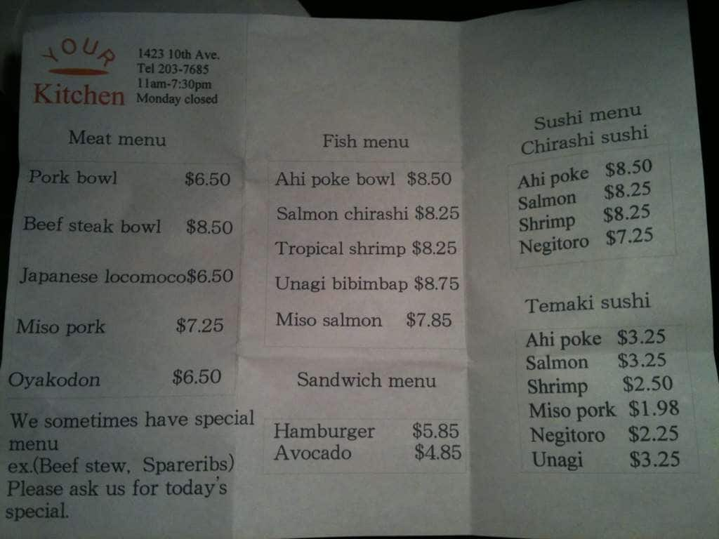 Your Kitchen Menu, Menu for Your Kitchen, Kaimuki, Rest of Hawaii ...