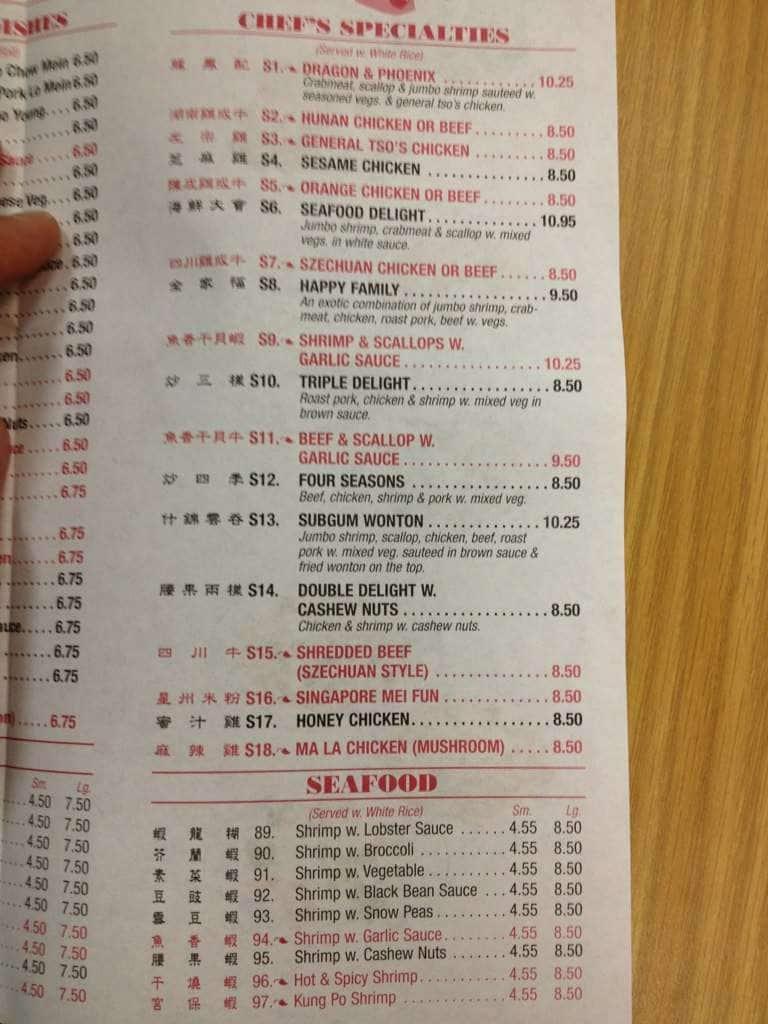 menu at china garden restaurant evansville