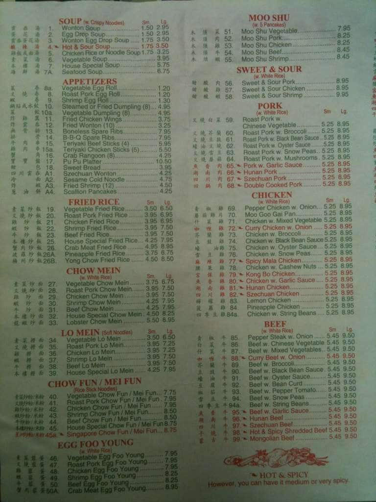 Jade Garden Restaurants Ithaca Menu