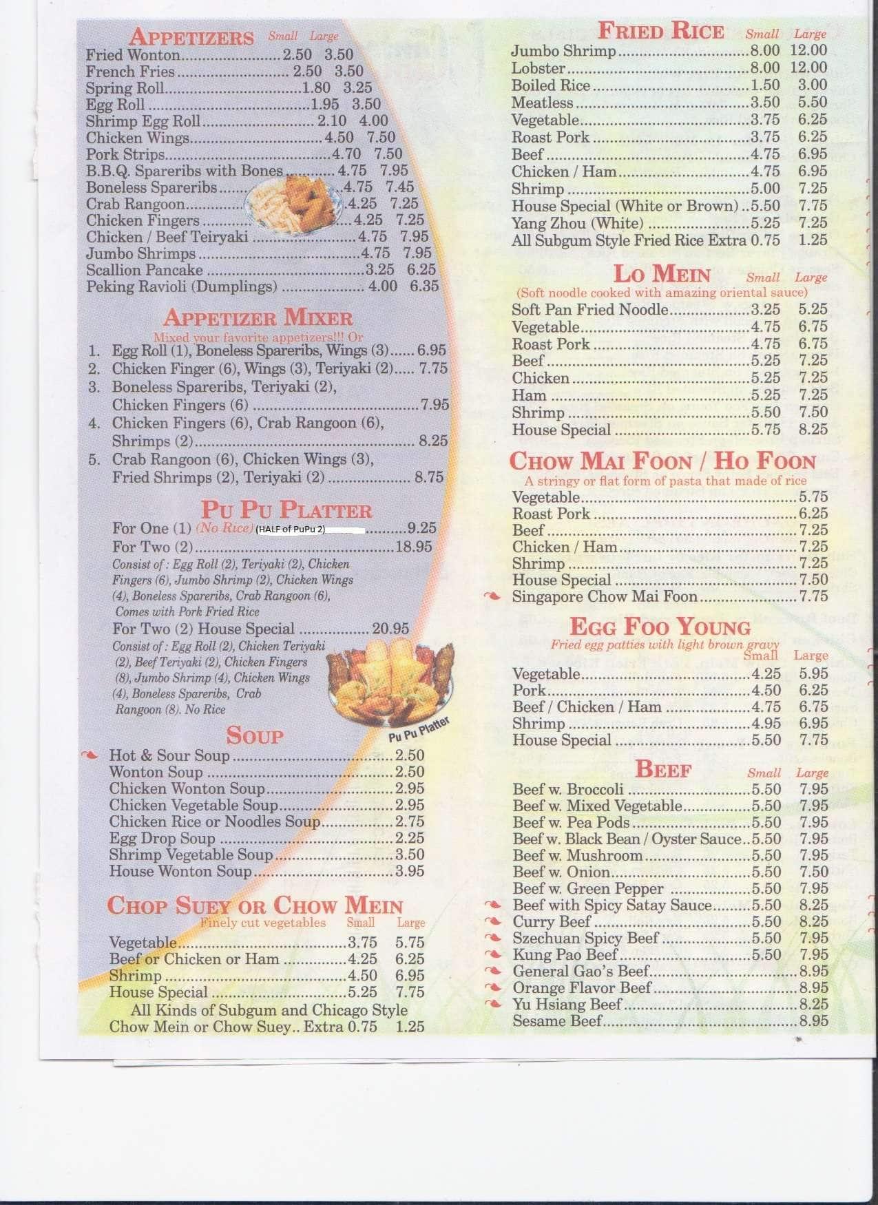 Menu at Canton House 6 Hancock St Restaurant prices