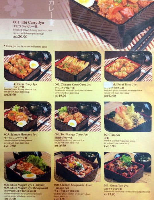 Mof japanese dining menu menu for mof japanese dining for Akina japanese cuisine menu