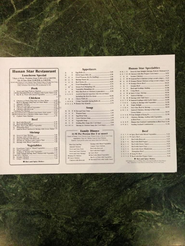 astronaut menu - photo #43