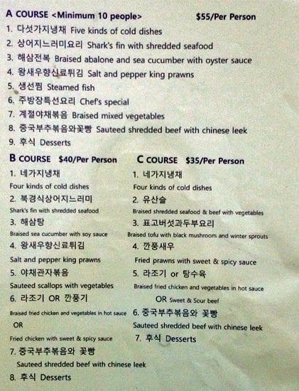 Menu At Yang Tz River Restaurant Eastwood