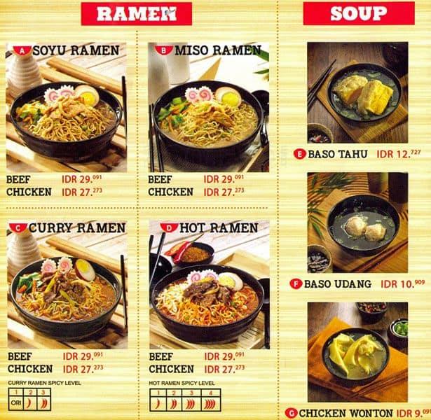 Gokana ramen bar menu menu for gokana ramen bar cibubur for The food bar zomato
