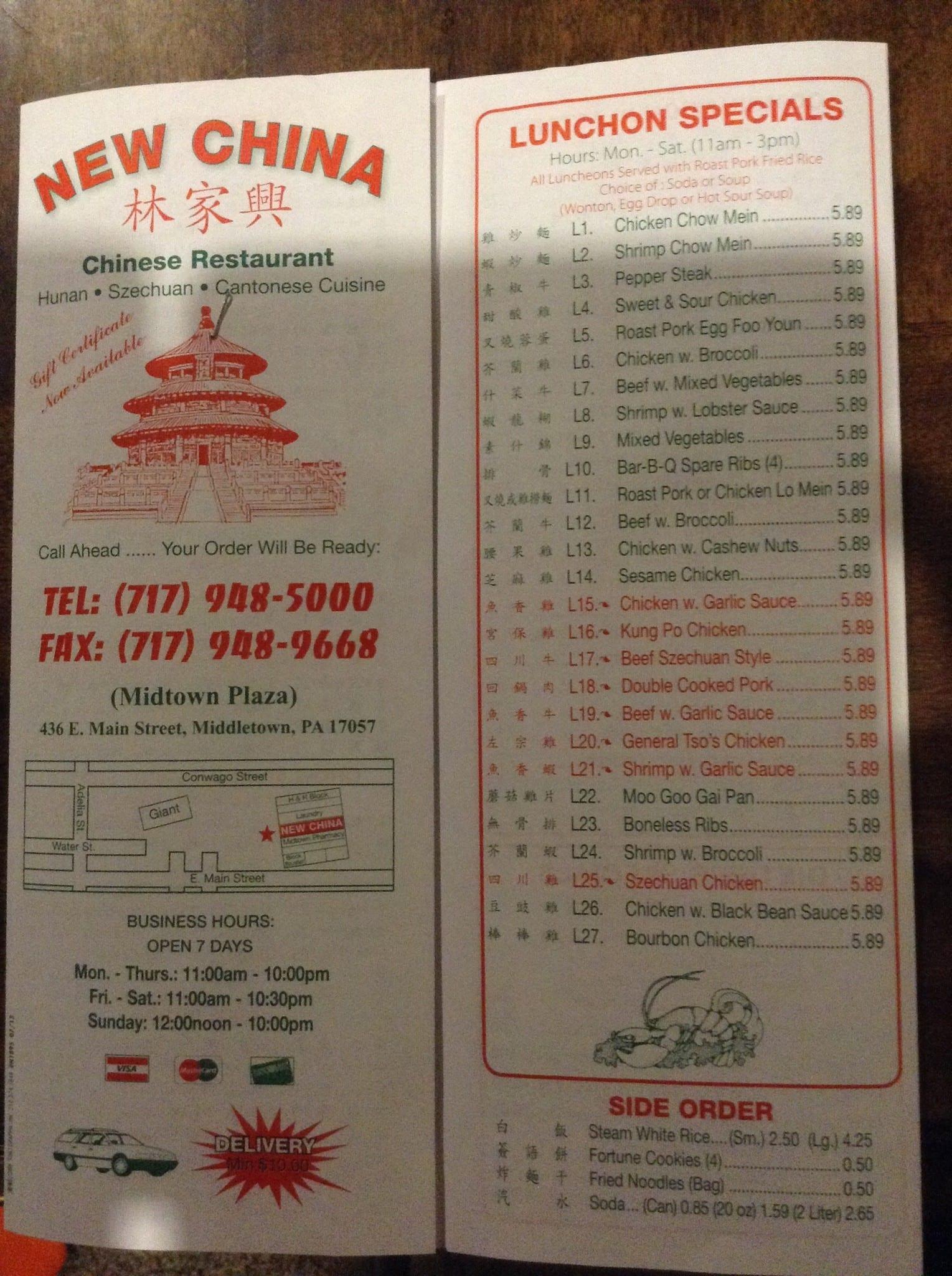 Menu At New China Restaurant Middletown 436 E Main St