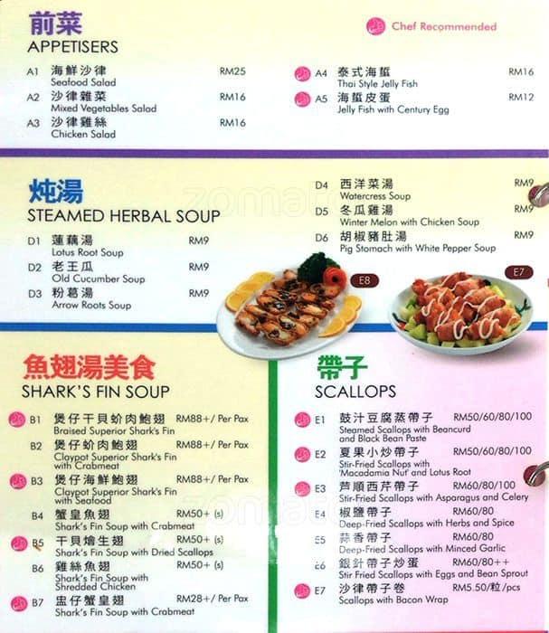Chef Garden: Chef Low Menu, Menu For Chef Low, Lucky Garden, Kuala