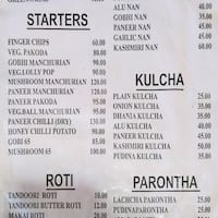 Punjabi Dhaba, Katpadi, Vellore - Zomato