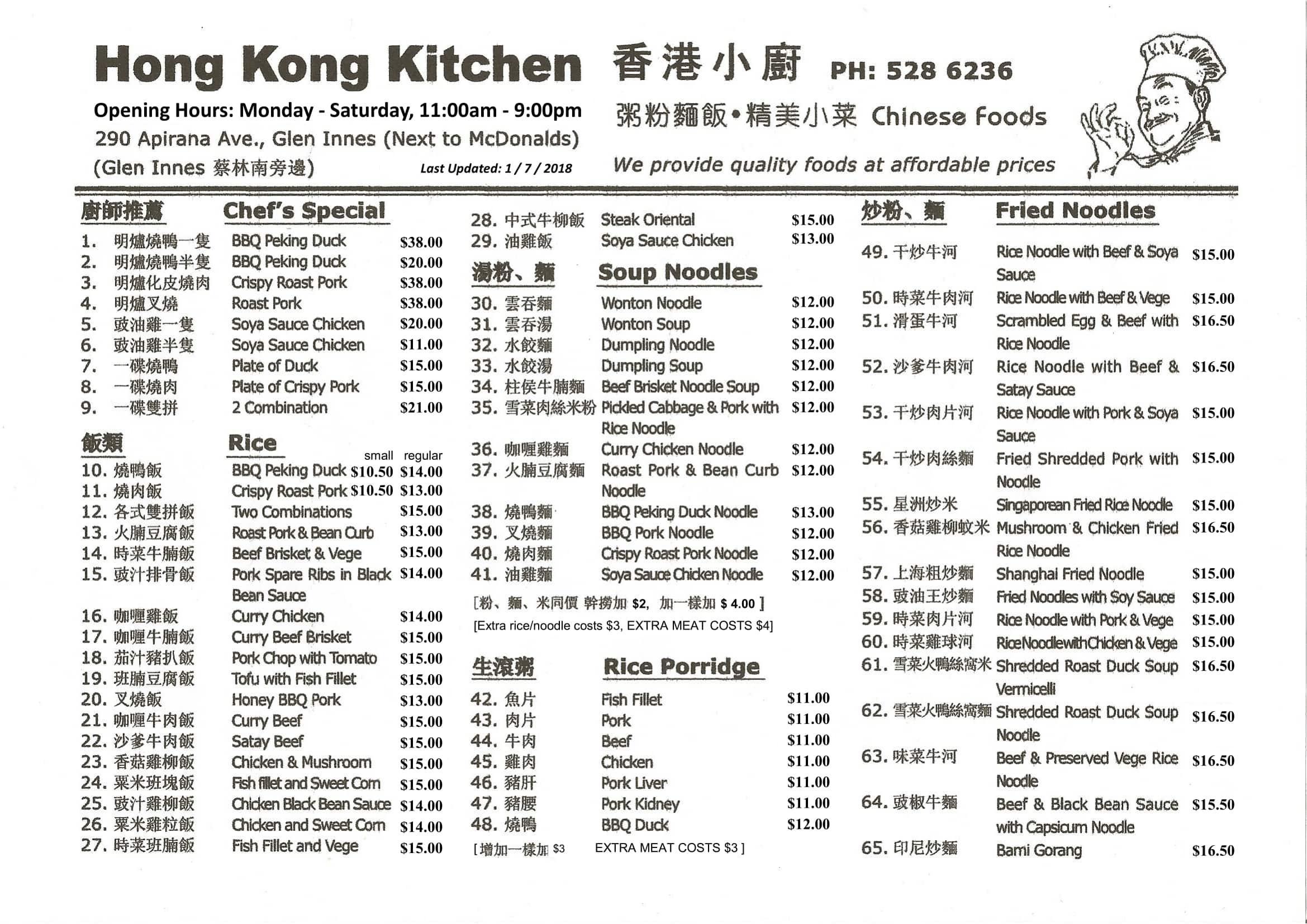 Amazing Hong Kong Kitchen Ornament - Kitchen Cabinets | Ideas ...