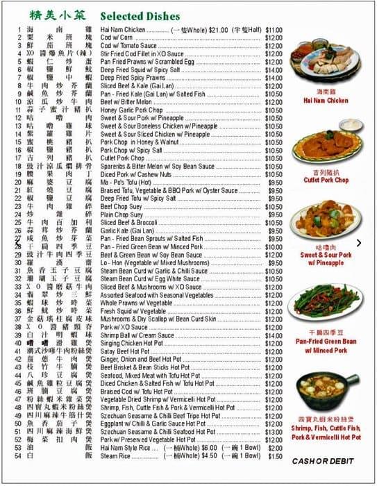 Mui garden menu menu for mui garden central richmond - Olive garden spring hill tennessee ...