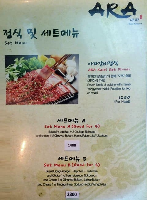 new concept look out for low price Ara Korean Restaurant Menu, Menu for Ara Korean Restaurant ...