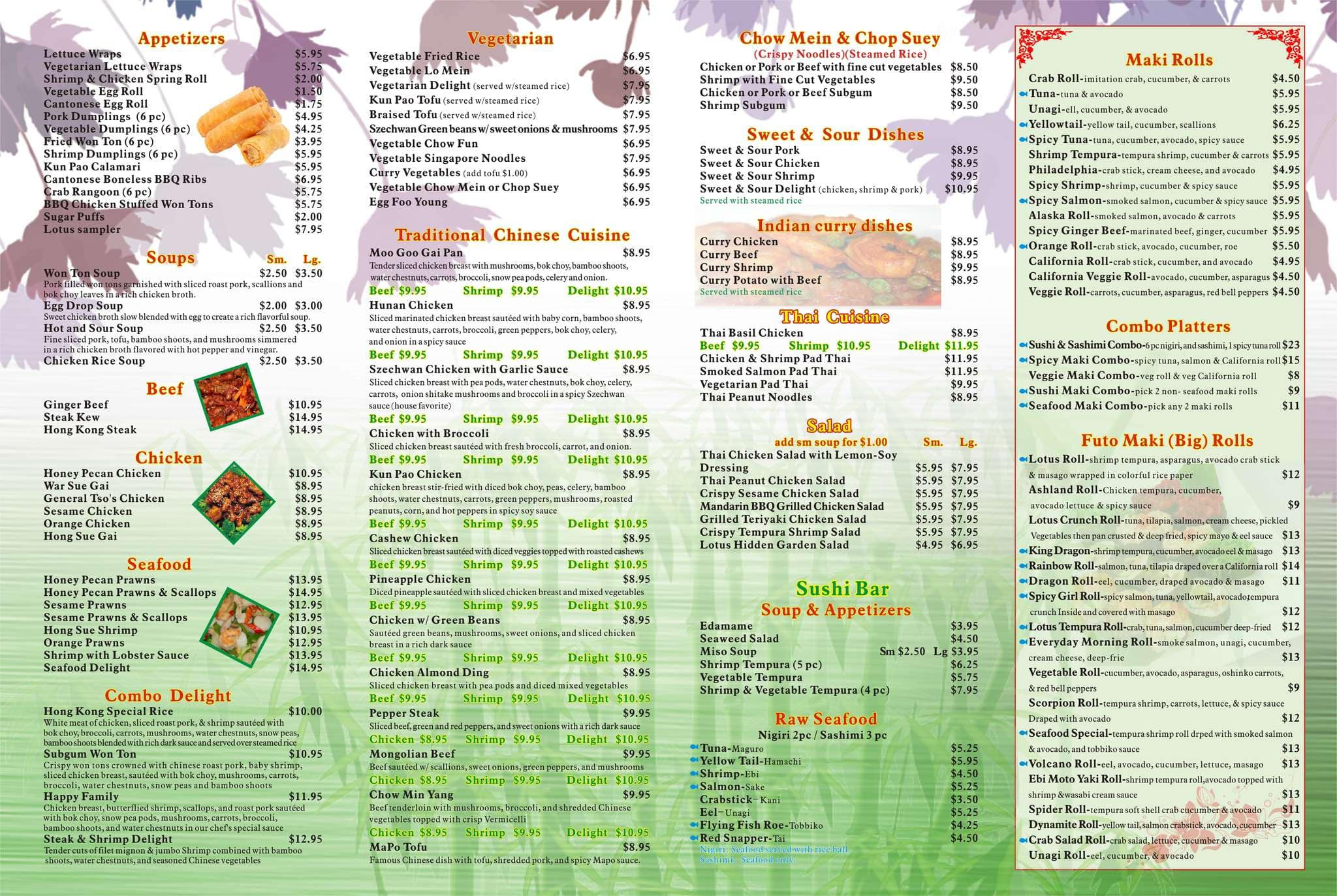 Lotus Chinese Restaurant Menu Menu For Lotus Chinese Restaurant