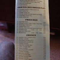 Scanned Menu For Beach Chinese Food To Go