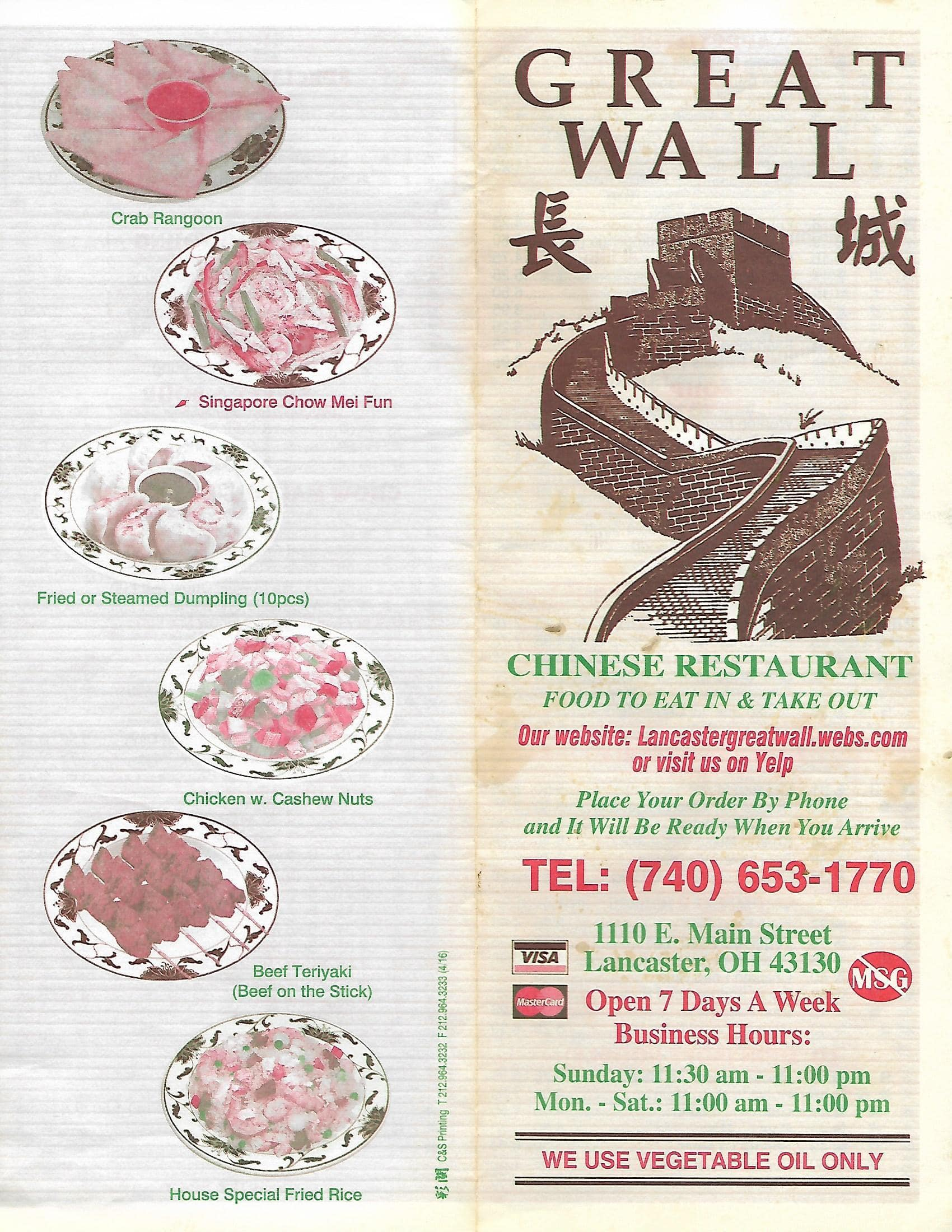 Great Wall Chinese Restaurant Menu Urbanspoon Zomato