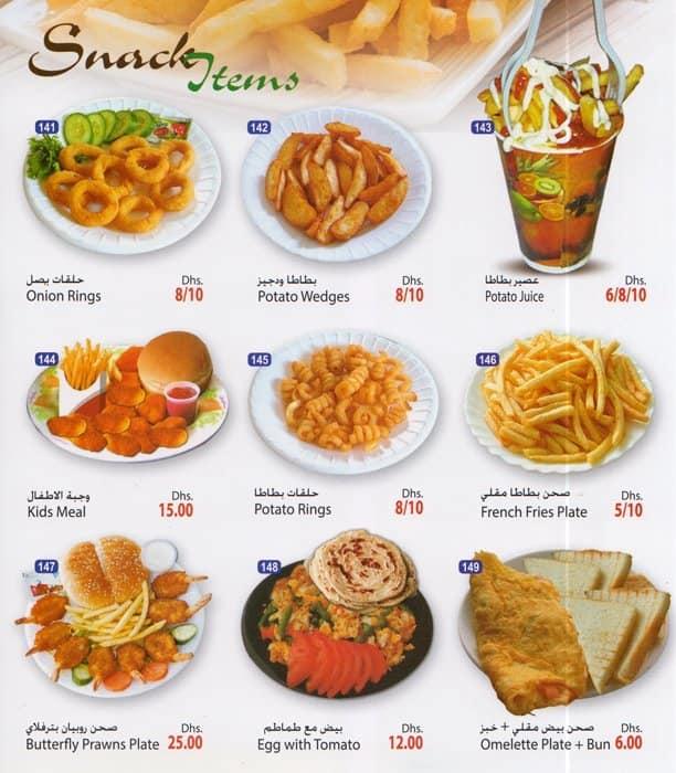 Golden jabal al noor a abu dhabi foto del menu con prezzi for Al noor indian cuisine