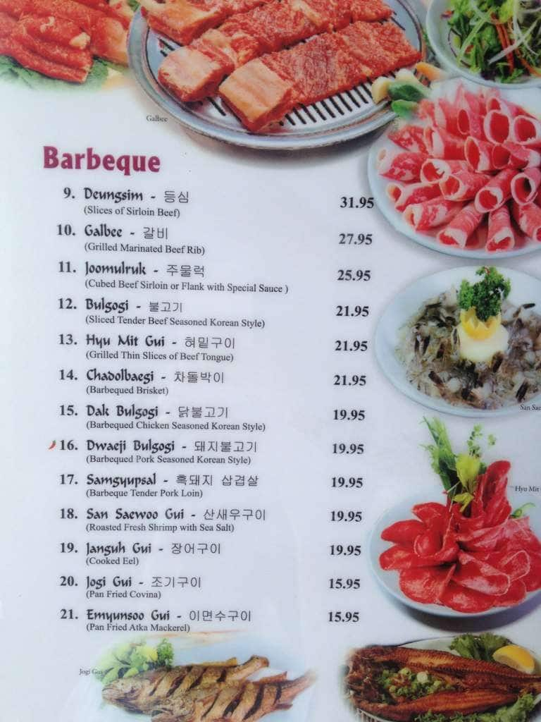 Korean Garden BBQ House West Side Menu