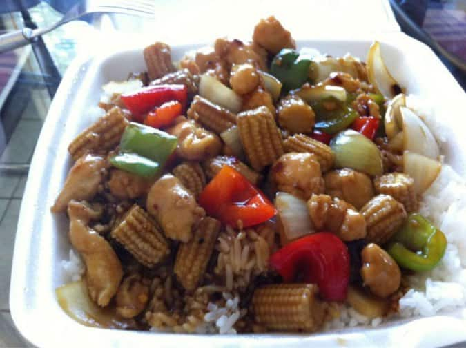 Chinese Food Delivery Vancouver West End