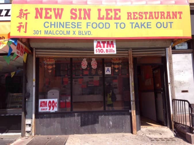New York City Chinese Food Delivery