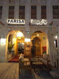 Parisa, Souq Waqif, Doha - Zomato Qatar