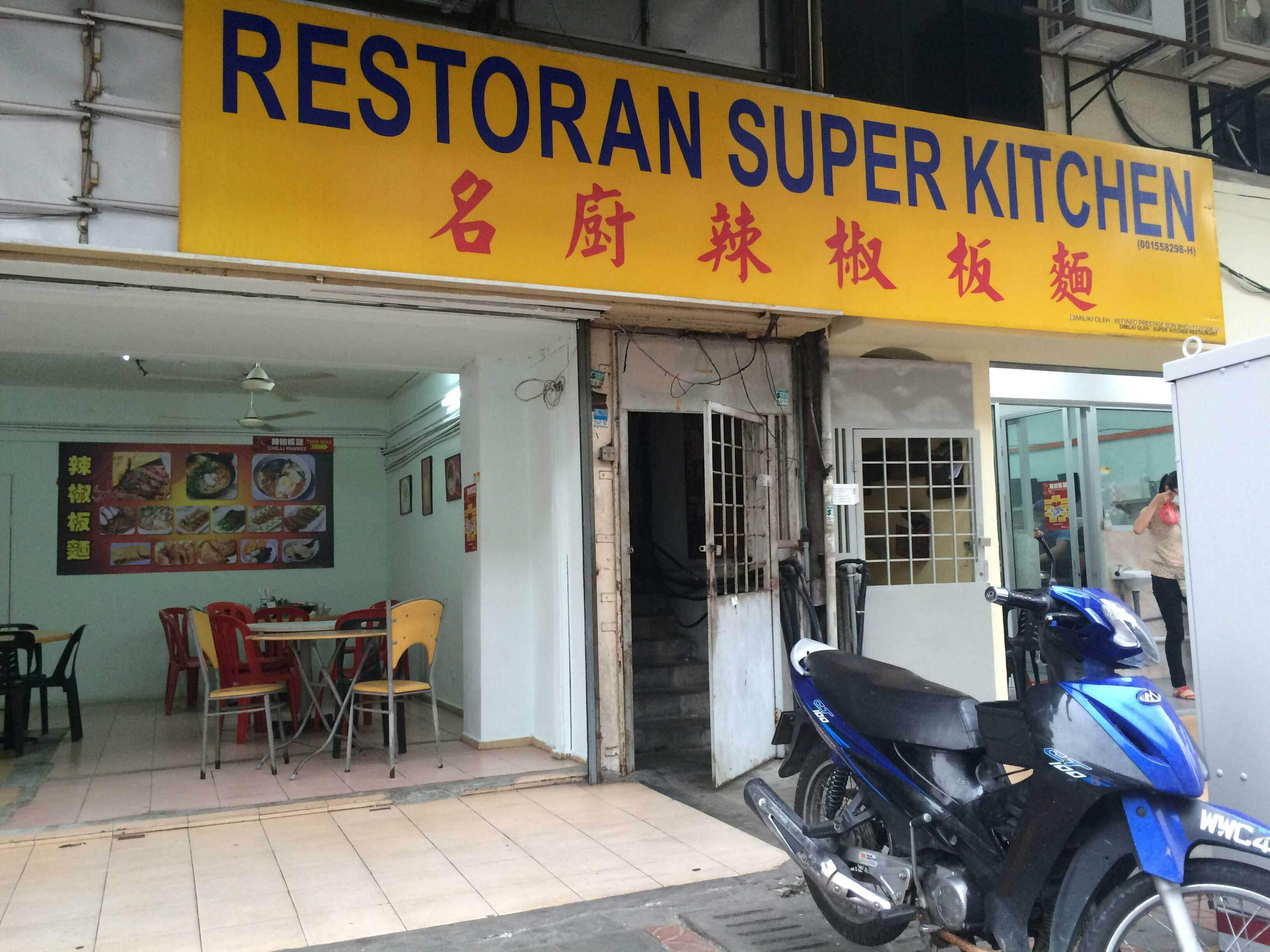Super Kitchen Chilly Pan Mee, Chow Kit Photos
