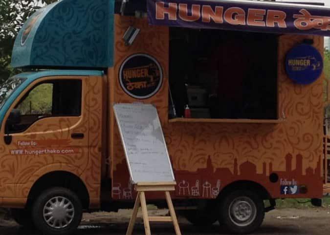 Hunger Theka Sector 22 Noida Zomato