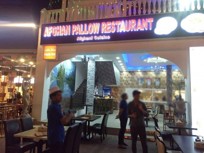Afghan Pallow Menu Menu For Afghan Pallow Global Village