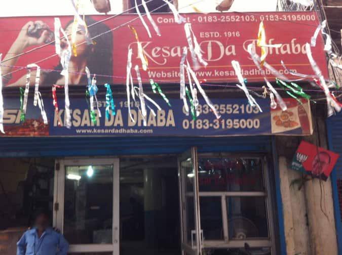 Kesar Da Dhabha