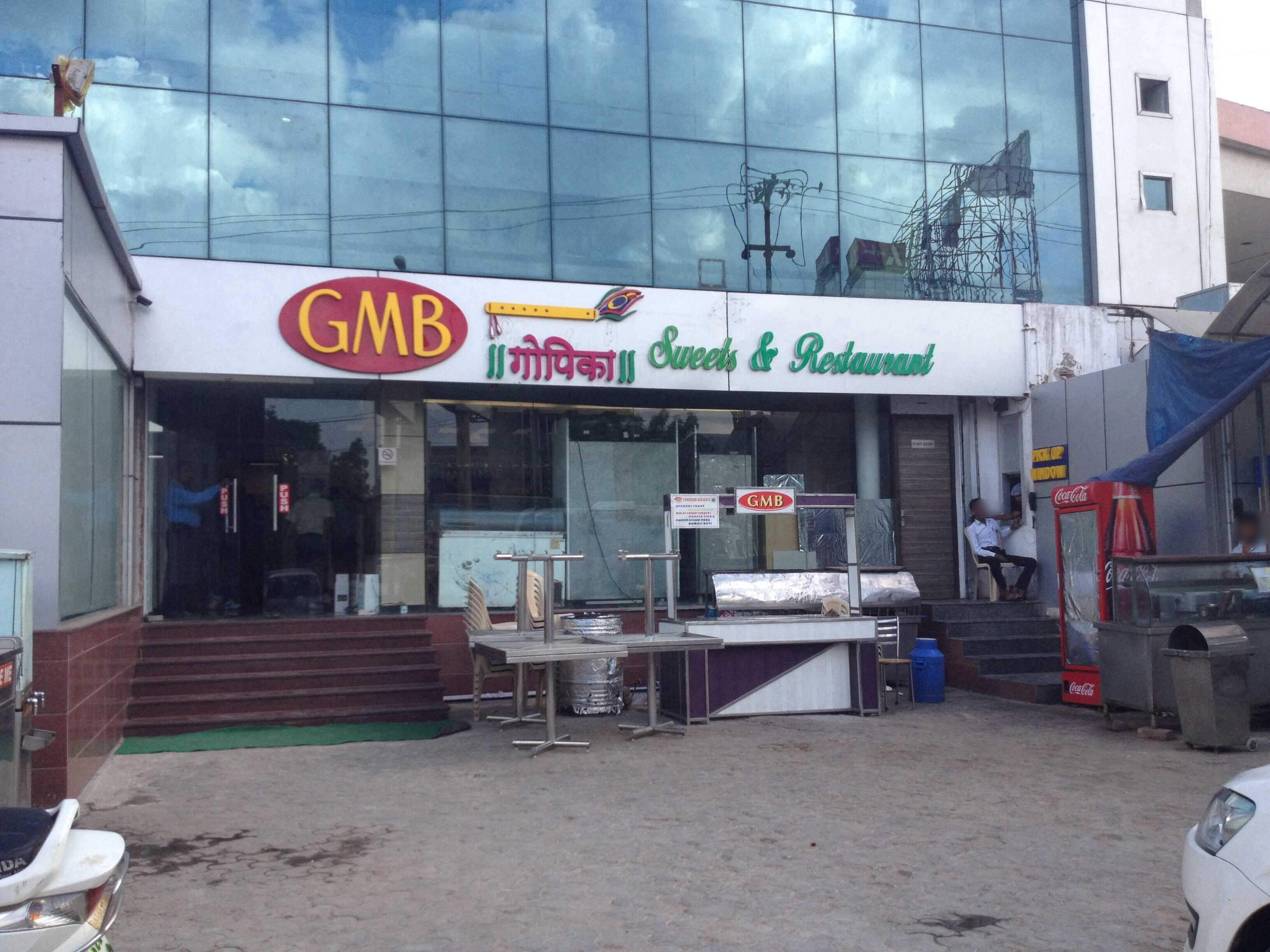 GMB - Gopika Sweets & Restaurant, Tajganj, Agra
