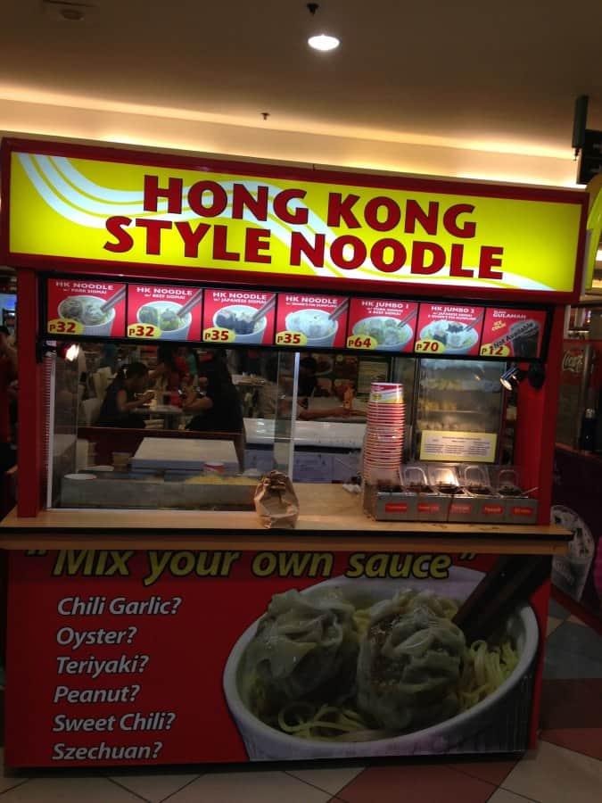 Hong Kong Style Noodles Ortigas Quezon City Zomato