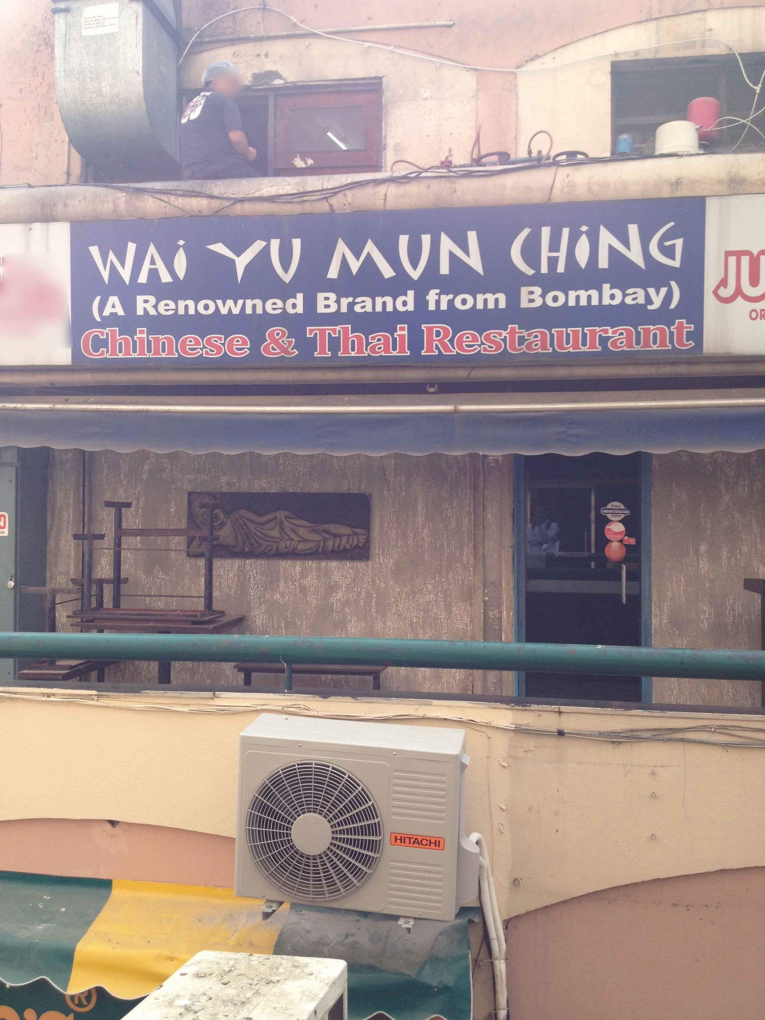 Wai Yu Kum Ching Übersetzung