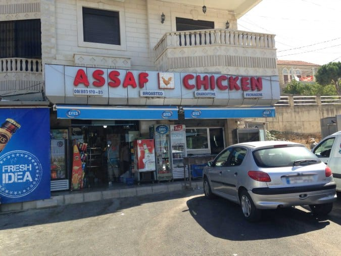 Address of assaf chicken tabarja assaf chicken tabarja for Assaf lebanese cuisine