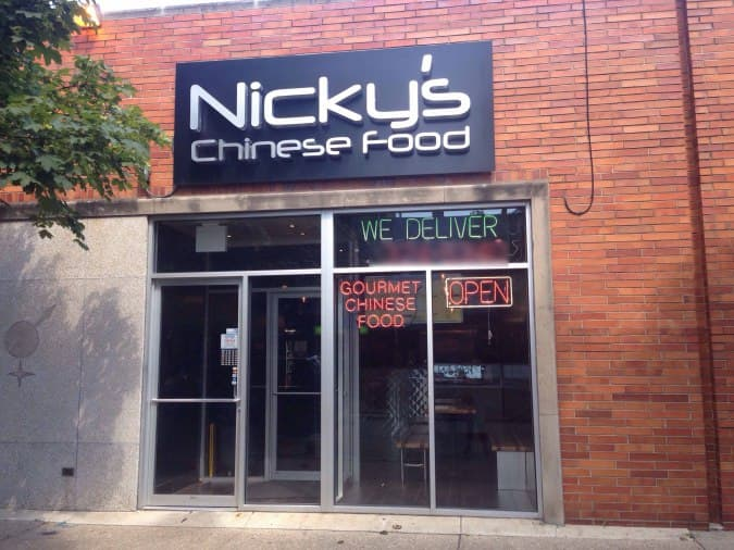 Nicky S Chinese Food Photos Pictures Of Hyde Park Chicago Urbanspoon Zomato