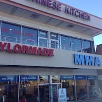 Chinese Kitchen, Naperville, Chicago - Urbanspoon/Zomato