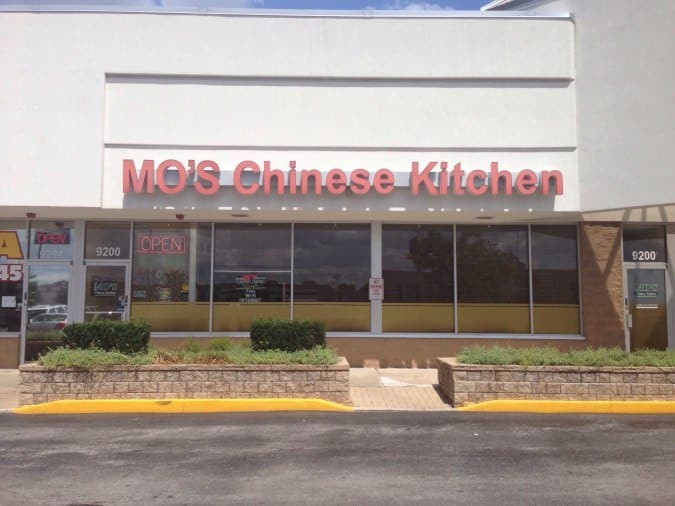 Mo 39 S Chinese Kitchen Orland Park Chicago Urbanspoon Zomato