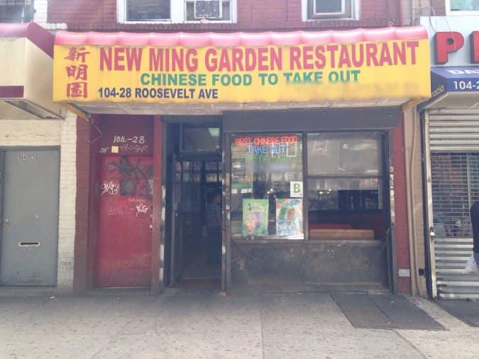 New Ming Garden Kitchen Corona New York City Urbanspoon Zomato