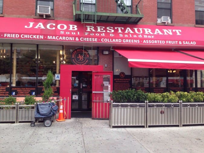 Jacob restaurant soul food salad bar new york new york for Food bar harlem