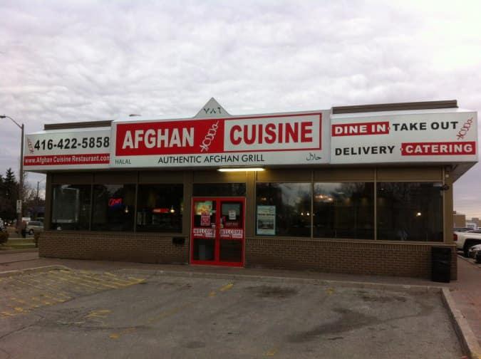 Afghan cuisine photos pictures of afghan cuisine for Afghan cuisine toronto