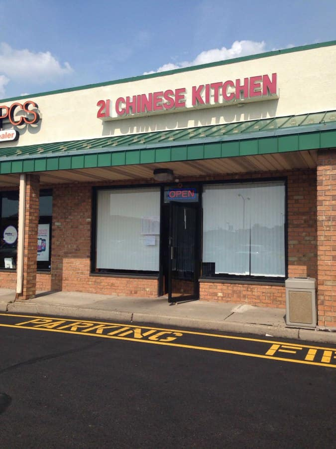 Best Chinese Kitchen Quakertown Pa Menu