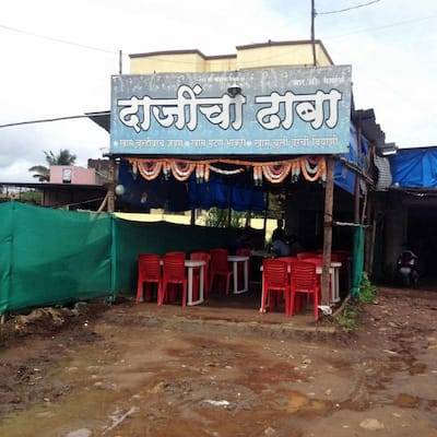 Dajincha Dhaba, Nigdi, Pune - Zomato
