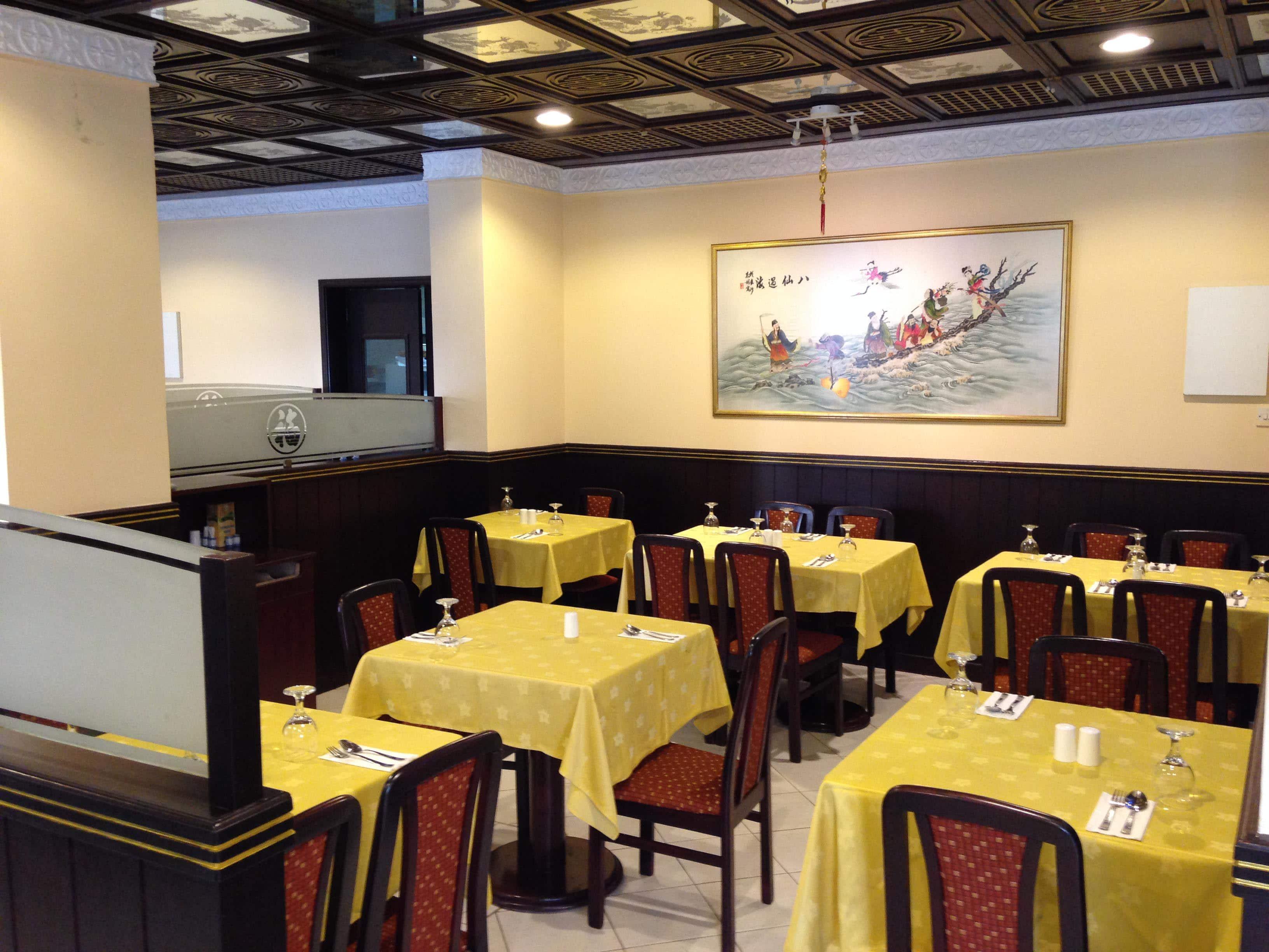 Chinese Kitchen, Al Mareija Photos