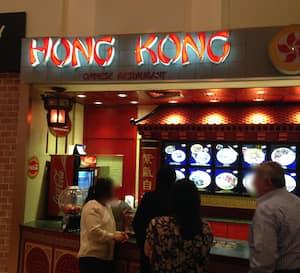 Hong Kong Chinese Restaurant Mega Mall Abu Shagara Sharjah