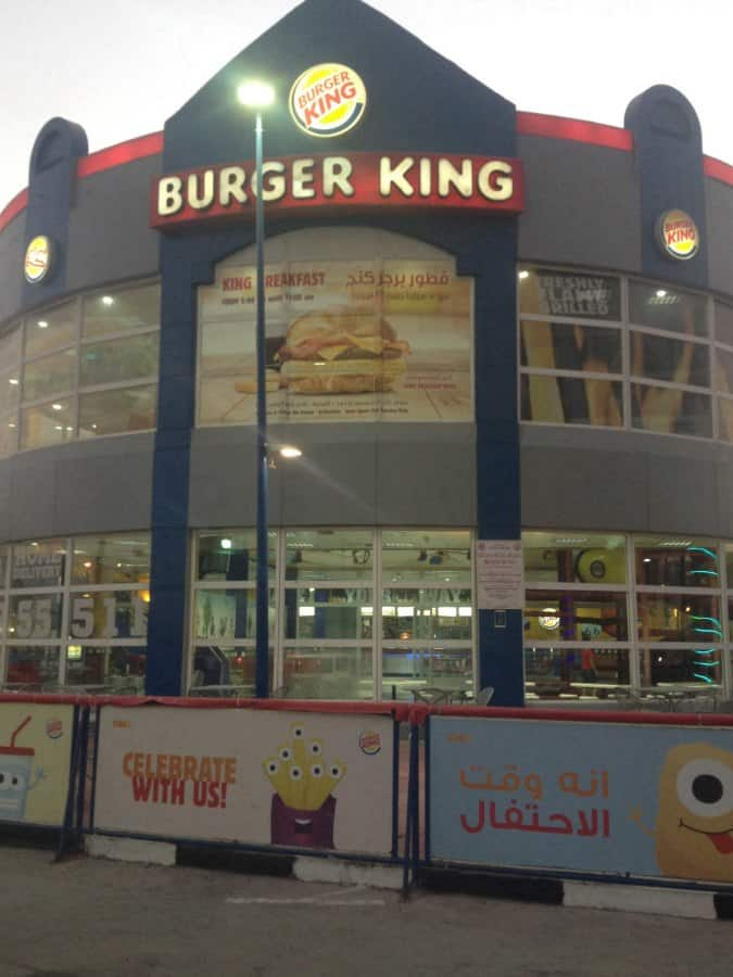 burger king al nasr doha zomato qatar. Black Bedroom Furniture Sets. Home Design Ideas