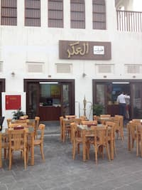 Souq Contact Number
