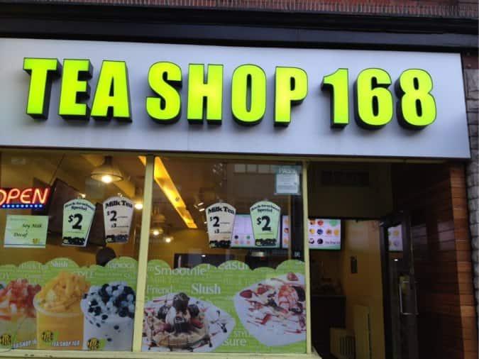 Tea shop 168 photos pictures of tea shop 168 harbord for El furniture warehouse toronto menu
